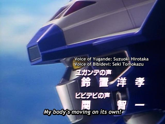 Beta screenshot: Megaranger is the Gundam crossover you've always dreamed of! (Fonts subject to change without notice)